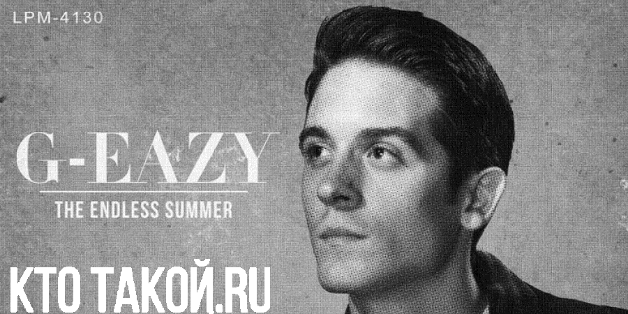 G-Eazy The Endless Summer