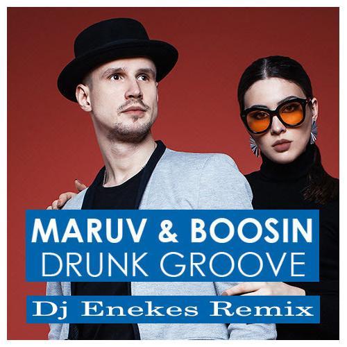 MARUV & BOOSIN песни