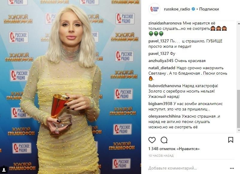 Светлана Лобода Золотой граммофон
