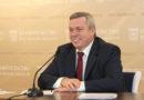 Василий Юрьевич Голубев — биография и важные этапы политической деятельности